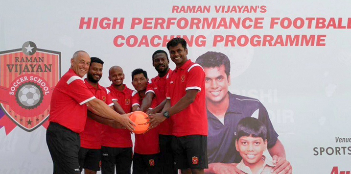 High Performance Football Coaching Programme