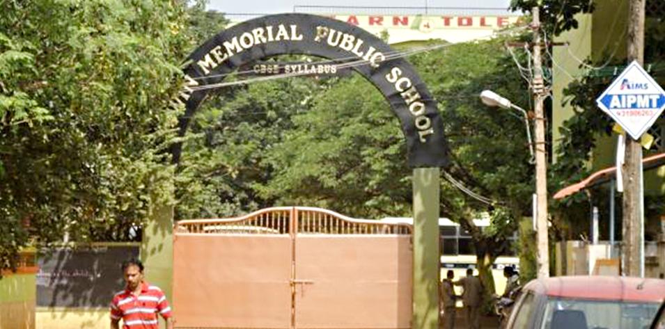 Alwin Memorial Public School